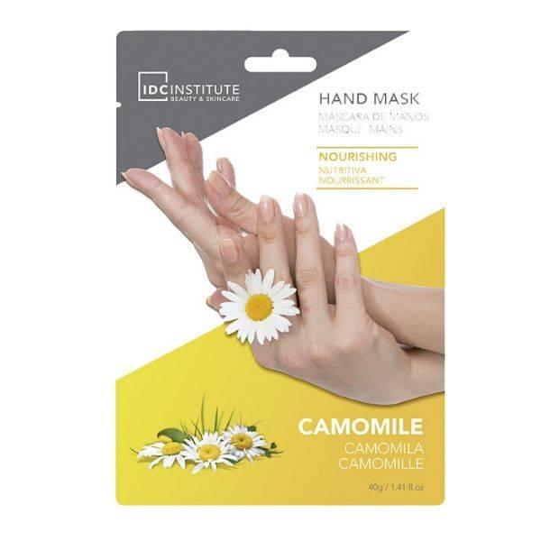 Μάσκα Χεριών IDC με Χαμομήλι για Θρέψη