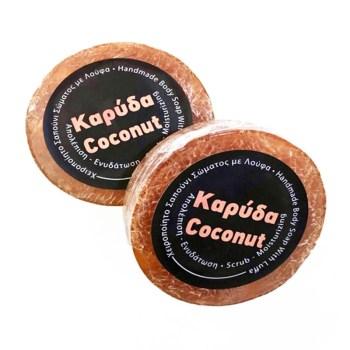 Focus Thrace Cosmetics Χειροποίητο Σαπούνι με Λούφα 100gr Καρύδα