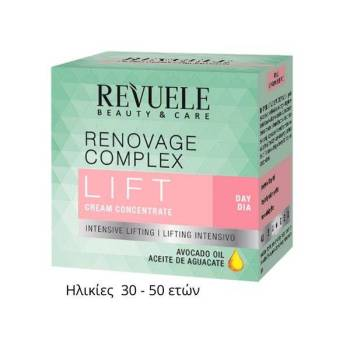 Revuele Renovage Lift Complex Αντιρυτιδική Ανορθωτική Κρέμα Ημέρας 50ml +30 years