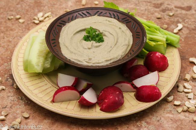 Cashew Baba Ghanoush : Roasted Eggplant Dip #SundaySupper