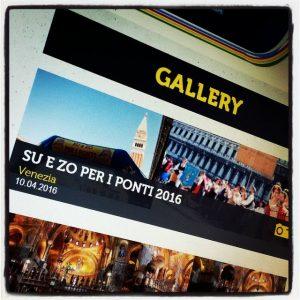 Suezo2016_gallery (640x640)