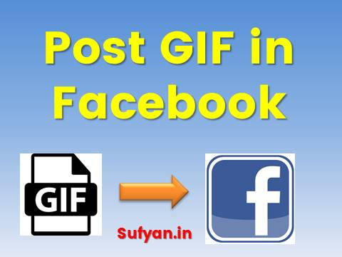 upload gif into facebook