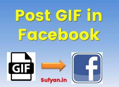 upload gif into facebook