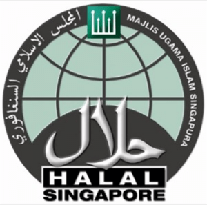 Halal Ice Cream Singapore - MUIS Certified Desserts and Cakes List