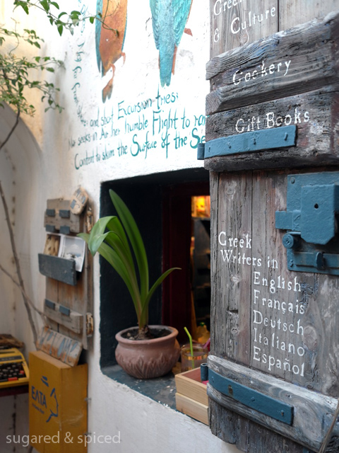 Santorini] Oia: Addresses – Sugared & Spiced