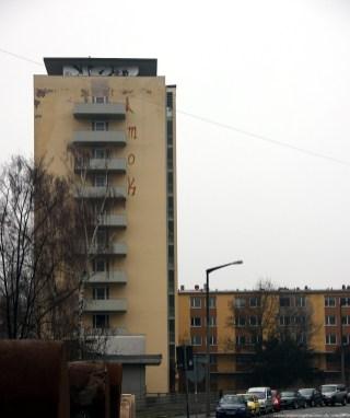 Nürnberg Schwesternwohnheim 2013 #01