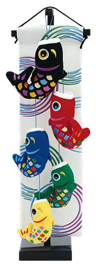 室内鯉飾り(ミニ)彩円鯉