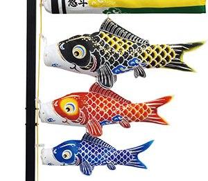 室内鯉飾り(中)尚武