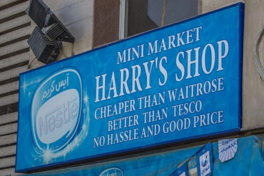 Harry's Minimart Luxor Travel Talk Tours Solo Female Travel Egypt