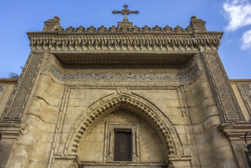 The Hanging Church Cairo Travel Talk Tours Egypt Solo Female Travel Jewels of the Nile Tour