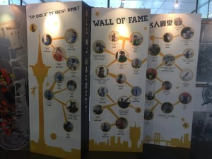 Macau Tower Bungee Wall of Fame information lobby
