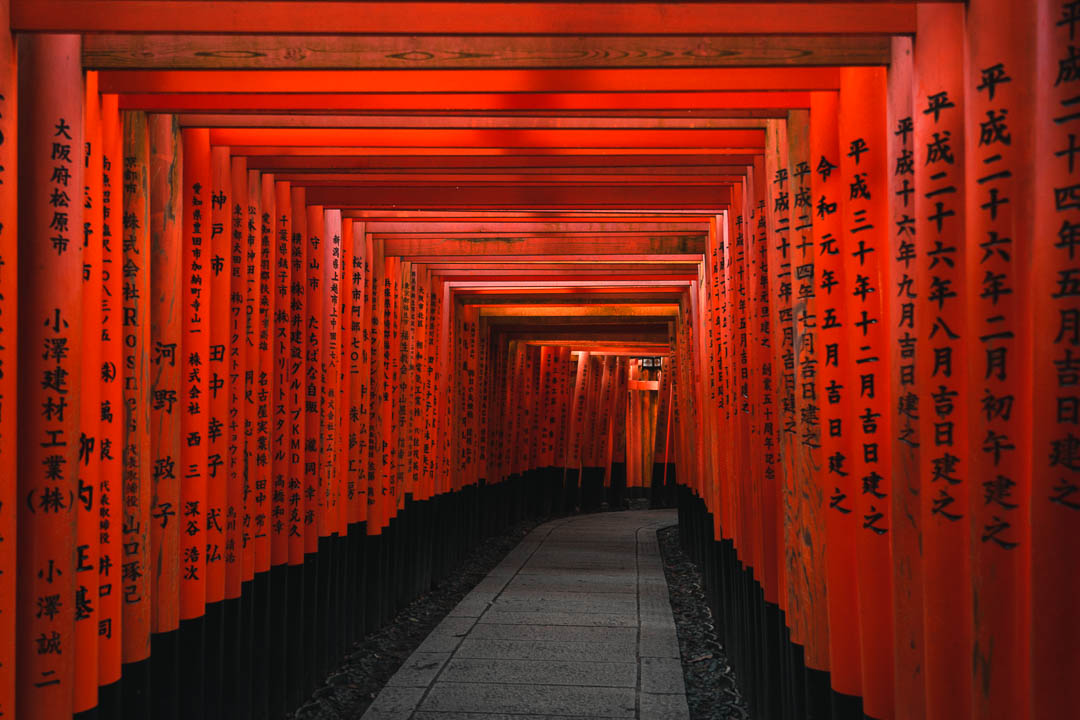 Japan - Fushimi Inari Shrine in Kyoto