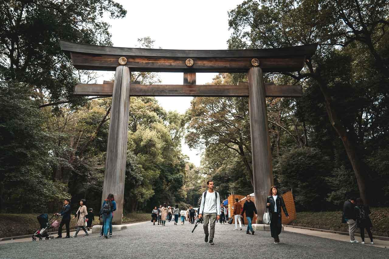 Meiji Jingu Shrine Yoyogi Park