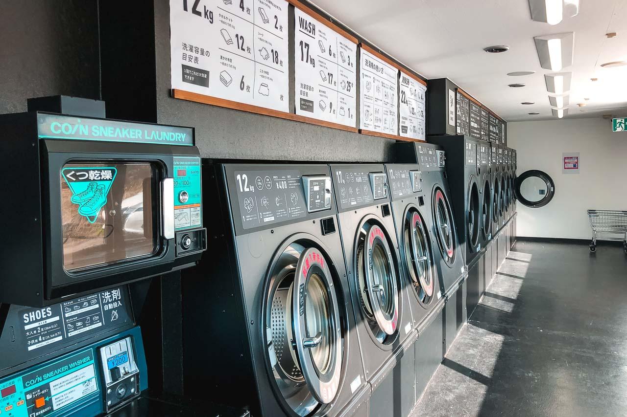Laundry in Japan - Takayama