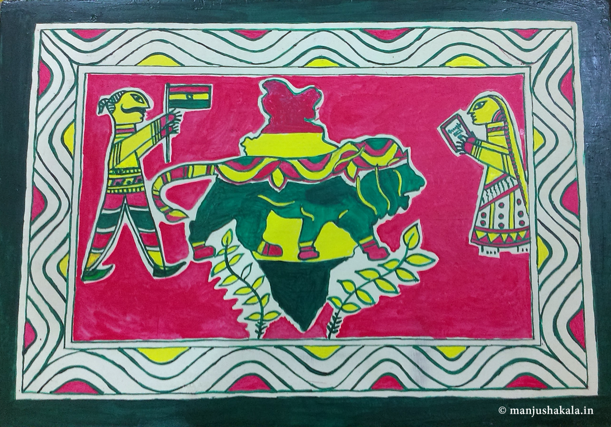 Manjusha Art - My New Initiative as a Folk Artist