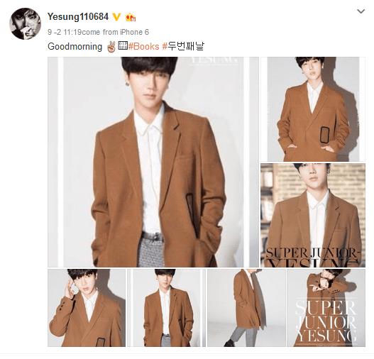 yesungweibo_sujubr