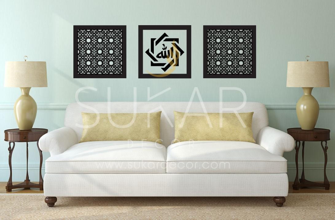 Modern Islamic Wall Art Set