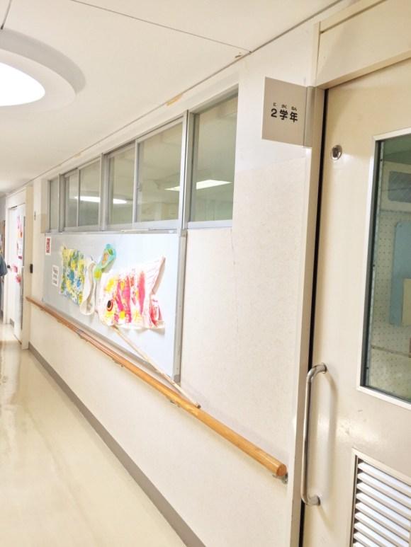 筑波附属2年生の教室