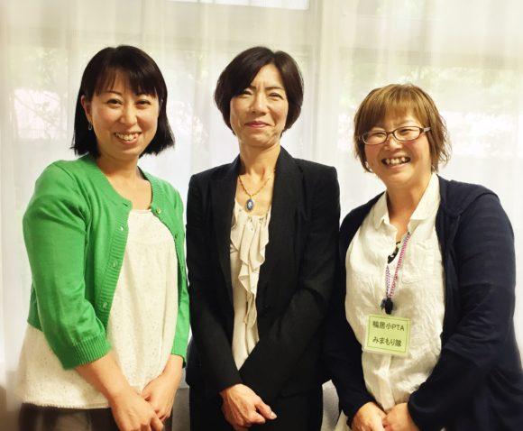 左からreiko、新倉校長先生、五本木愛