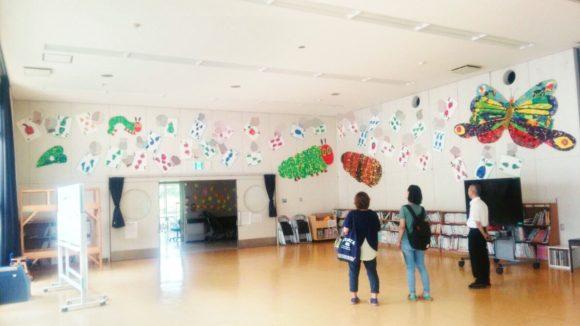 市立養護学校
