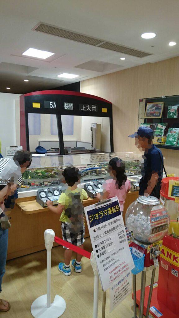 上大岡京急百貨店