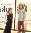 180801 kids-mini-act①ファッション