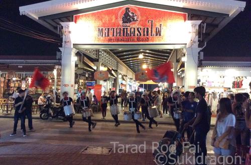 Tarad Rot Fai Srinakarin Night Market