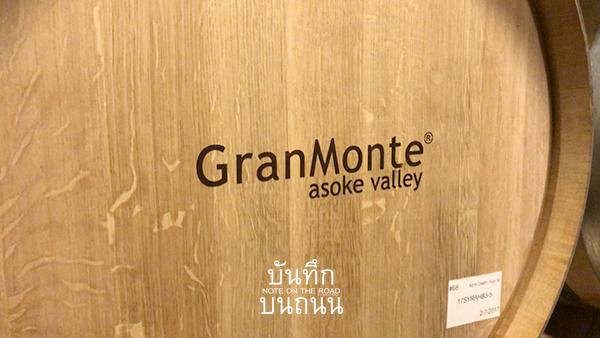 Grandmonte
