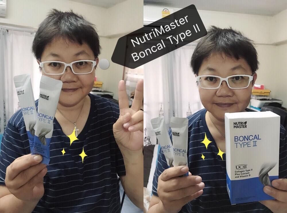 NutriMaster Boncal Type II1