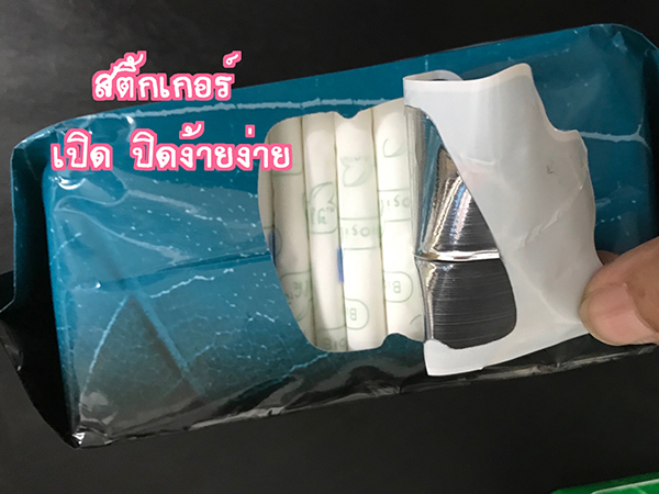 BioSilk ผ้าอนามัยเพื่อสุขภาพ