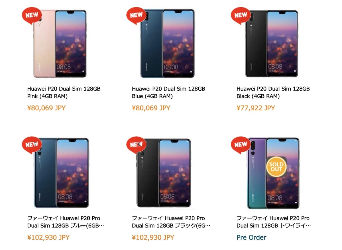 Huawei_P20__P20_Pro_–_Etoren