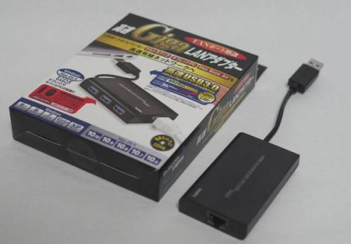 ロジテック LAN-GTJU3H3 外箱