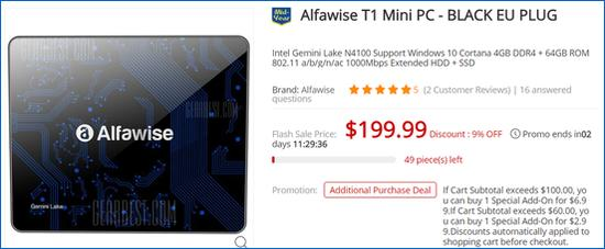 Gearbest Alfawise T1 Mini PC