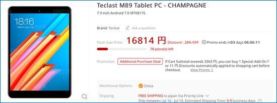 Gearbest Teclast M89