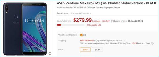 Gearbest ASUS Zenfone Max Pro ( M1 )