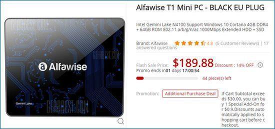 Gearbest Alfawise T1 Mini PC