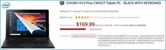Gearbest CHUWI Hi10 Plus