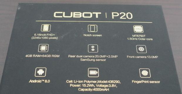 CUBOT P20 外箱の背面