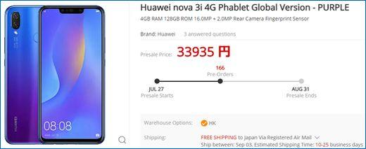 Gearbest Huawei nova 3i