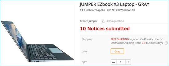 Gearbest JUMPER EZbook X3