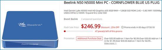 Gearbest Beelink N50