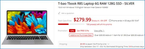 Gearbest T-bao Tbook R8S