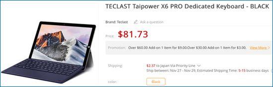 Gearbest Teclast X6 Pro キーボード