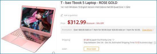 Gearbest T - bao Tbook 5