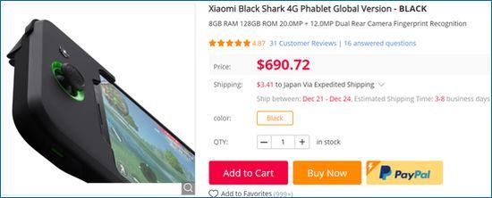 Gearbest Xiaomi Black Shark (GearBest)