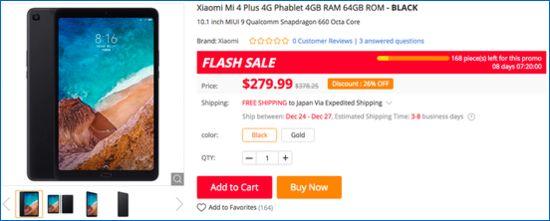 Gearbest Xiaomi Mi 4 Plus