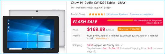 Gearbest Chuwi Hi10 Air