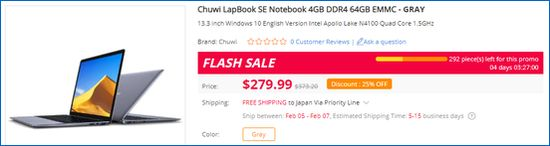 Gearbest Chuwi LapBook SE 64GB eMMC