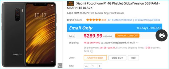 Gearbest Xiaomi Pocophone F1