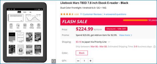 Gearbest Likebook Mars T80D